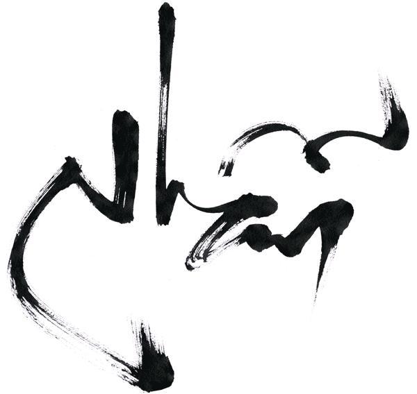 loi-phat-day-ve-viec-nhan-nhin-trong-cuoc-song