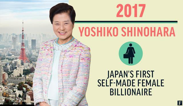 yoshiko-shinohara-nu-ty-phu-tu-than-dau-tien-o-nhat-chi-hoc-het-thpt