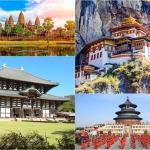 Khám phá 10 công trình tôn giáo, phật giáo lộng lẫy và đầy tính nghệ thuật trên thế giới