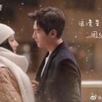 Lịch chiếu phim Em Là Niềm Kiêu Hãnh Của Anh trên WeTV mới nhất