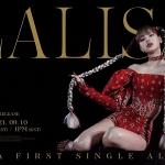 Đĩa đơn 'Lalisa' của Lisa (BLACKPINK) sẽ phát hành ngày 10/9, hứa hẹn bùng nổ và xô đổ nhiều kỷ lục