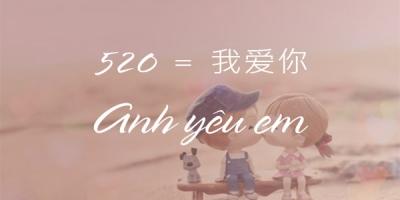 Ngày 520 là ngày gì và ý nghĩa con số 520 trong tình yêu?